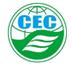 CEC环境管理体系认证